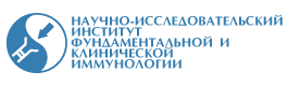 Research Institute of Clinical immunology, Siberian Branch of the Russian Academy of Medical Sciences